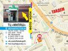 Новое фотографию Принтеры, картриджи Заправка картриджей, ремонт принтеров 68879992 в Казани