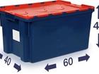 Уникальное фото  Грузчики и пластиковые ящики коробки для переезда в аренду 71952297 в Казани