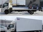 Скачать фото Спецтехника Удлинение автомобилей ISUZU 72590615 в Казани
