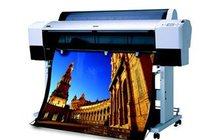 Цветная широкоформатная печать А0