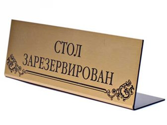 Новое foto  Изготовление дверных табличек, вывесок 32457712 в Казани