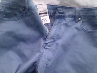 Уникальное фотографию  Мужские джинсы 38498287 в Казани
