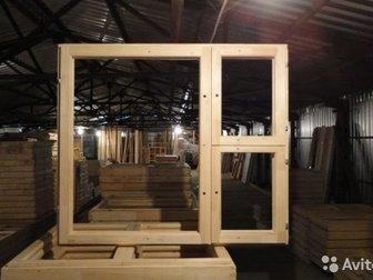 Окна изготавливается из хвойных пород дерева,  срок изготовления от 3 до 5 дней ( все зависит от загруженности), размеры и формы по вашим эскизам,в наличии стандартные в Казани