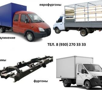 Фотография в Авто Разное Установим удлиненные бортовые кузова, фургоны, в Казани 0