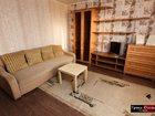 Скачать бесплатно foto Аренда жилья Предлагаю современную 1-но комнатную квартиру 32516841 в Кемерово