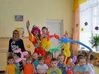 Скачать бесплатно фотографию Организация праздников Веселая клоунесса на детский праздник 32565390 в Кемерово