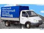 Фотография в   Вид услуги: Транспорт, перевозкиГрузоперевозки в Кемерово 250