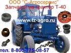 Фотография в   Запасные части для тракторов МТЗ 1221, МТЗ в Кемерово 11