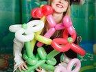 Скачать бесплатно foto  веселые клоуны 33071645 в Кемерово