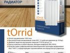 ����������� �   ����������� ��������� ����� tOrrid, ������������� � �������� 0