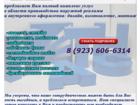 Фото в   Предлагаю услуги изготовления наружной рекламы в Кемерово 0