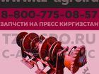 Фото в   Адреса магазинов Юга России где возможно в Кемерово 34620