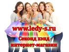 Изображение в Одежда и обувь, аксессуары Женская одежда Одежду европейского качества по оптовым ценам в Кемерово 350