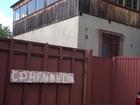Скачать фото  Продается жилая дача с земельным участком 37616465 в Кемерово