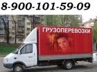 Фотография в Услуги компаний и частных лиц Грузчики Вид услуги: Транспорт, перевозки, Грузоперевозки в Кемерово 12
