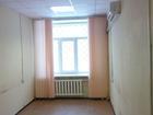 Скачать бесплатно фотографию Коммерческая недвижимость Сдам в аренду офисное помещение на первом этаже нежилого административного здания 37779315 в Кемерово