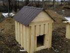 Уникальное изображение Разное Собачьи будки 37802718 в Кемерово