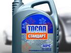 Новое изображение Антифризы и тосолы охлаждающие жидкости от производителя 38367182 в Кемерово