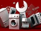 Изображение в Ремонт электроники Ремонт бытовой техники - Холодильники;  - Стиральные машины;  - в Кемерово 300
