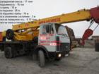 Скачать бесплатно изображение Другие строительные услуги автокран КС-35715-1-2 38798527 в Кемерово
