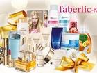 Фото в   В ассортименте Faberlic – вся гамма средств в Кемерово 100