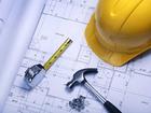 Скачать бесплатно foto Строительство домов Выполним любые строительные работы качественно, 39175420 в Кемерово
