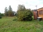 Скачать бесплатно изображение Продажа квартир дача СНТ «Энергия- плюс», 39558306 в Кемерово