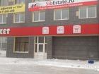 Скачать бесплатно изображение Коммерческая недвижимость Торговое помещение, 380 м² 40062461 в Кемерово