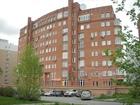 Просмотреть изображение Коммерческая недвижимость Сдам Блок из трех кабинетов на 1 этаже здания 66384262 в Кемерово