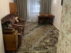 Продаётся трехкомнатная квартира, комнаты смежно-изолированн