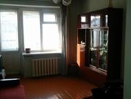 Трешка по цене однушки продам срочно дешево трехкомнатную квартиру на ул. Рукави