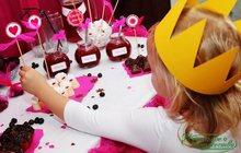 Комплексный детский праздник