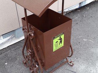 Смотреть фото Товары для туризма и отдыха Урны для мусора 33040891 в Кемерово