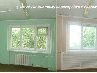 Уникальное фотографию Аренда нежилых помещений Аренда офиса 33552601 в Кемерово