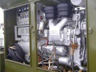 Новое foto Разное Электростанция дизель-генератор АД-30Т 400 33624364 в Кемерово