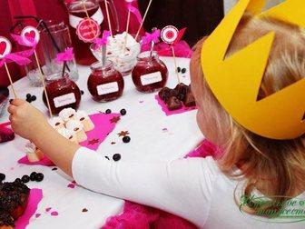 Уникальное изображение Организация праздников Комплексный детский праздник 33626893 в Кемерово