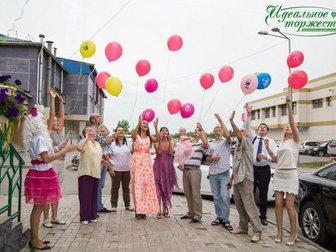 Скачать фотографию Организация праздников Комплексный детский праздник 33626893 в Кемерово