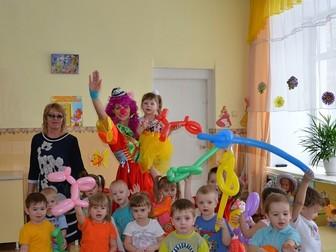 Новое фотографию  Веселая клоунесса проведет детские праздники, 38989910 в Кемерово
