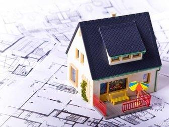 Смотреть foto Строительство домов Выполним строительные работы любой сложности качественно, 39251827 в Кемерово