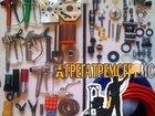 Фотография в Строительство и ремонт Строительство домов Агрегаты пескоструйные и окрасочные - Вагнер7000 в Киеве 1