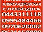 Фото в   Ремонт телевизоров в Киеве - Александровская в Киеве 400