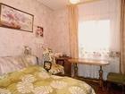 Скачать фото Аренда жилья сдаю комнату люкс одной женщине за 3000грн, (все включено) на ул, Бальзака, 55 (Троещина) 37688778 в Киеве