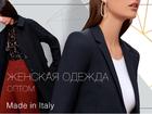 Новое фотографию Разное Женская одежда оптом из италии 38377251 в Киеве