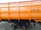 Скачать foto  Напівпричеп тракторний самосвальний(зерновоз) НТС-12, НТС-16 38437284 в Киеве