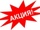 Скачать изображение  Акция – скидка 350 гривен на поклейку обоев 38507328 в Киеве