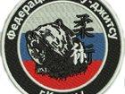 Изображение в Спорт  Спортивные школы и секции Федерация джиу-джитсу Кимрского района приглашает в Кимрах 184