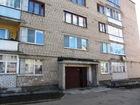 Фотография в Недвижимость Продажа квартир Продается двухкомнатная квартира  Месторасположение в Кимрах 2450000