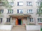 Скачать фотографию Комнаты Продам комнату 18,5 кв, м. 47624968 в Кимрах