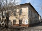 Просмотреть foto Телефоны Продаю комнату 17 кв, м, в районе вечного огня 34940923 в Кирове
