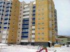 Свежее foto Коммерческая недвижимость Помещение свободного назначения 32284789 в Кирове